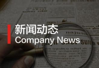 """2021年中泰合作""""1+X电子商务""""职业技能等级证书培训开班"""