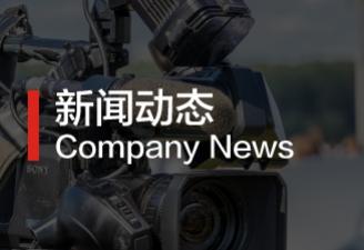 刘宣如:电子商务毕业人才就业状况调查报告