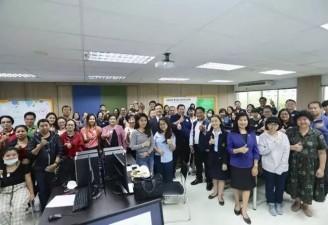 【教育】泰中友谊新硕果,商科教育新航标 ——记泰中电商谷合作项目