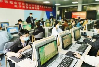 博导股份连续四年为河南省中等职业学校技能大赛提供定制化技术支持
