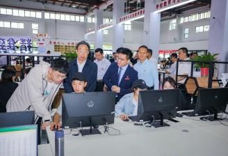 江苏省教育厅厅长考察博导股份共建苏州经贸产教融合集成平台