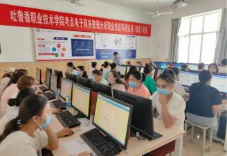 2021年首次1+X电子商务数据分析职业技能等级证书考试顺利举行