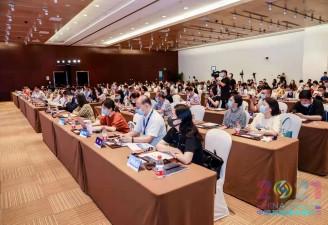 2021中国互联网大会跨境电商论坛在京成功举办